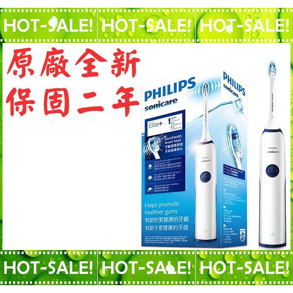 《現貨立即購》Philips Sonicare HX3226 飛利浦 基本款 音波震動 電動牙刷 (深邃海藍)