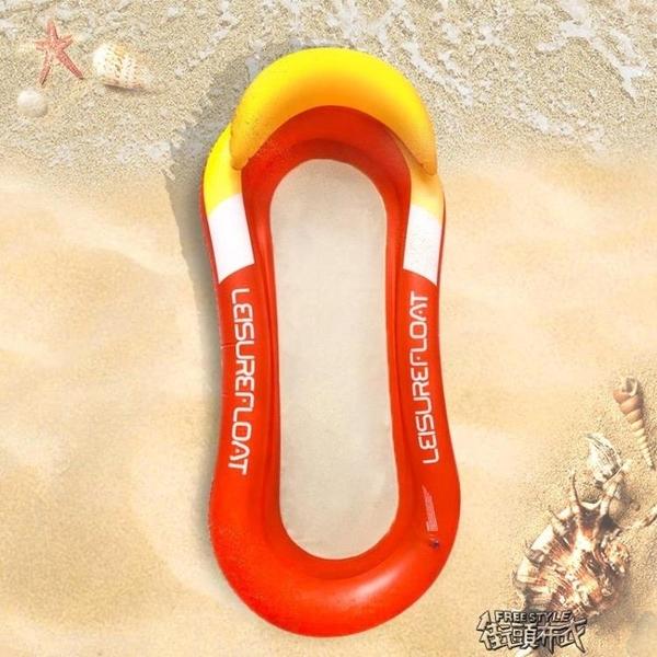 泳圈 水上充氣網狀沙髮水上躺椅 浮排 浮床浮板沖浪板 打水板水上玩具  【全館免運】