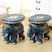 裝飾擺件 大象凳子換鞋凳擺件房間家居家裝飾品客廳新婚結婚禮物實用送閨蜜 JD