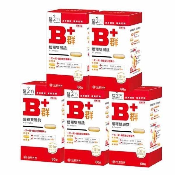 【南紡購物中心】【台塑生醫】緩釋B群雙層錠(60錠/瓶) 5瓶
