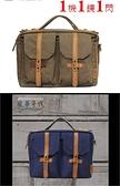 【】JENOVA 吉尼佛 復古型系列 專業攝影背包 66002 可放10.5吋筆電 附防雨罩