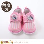 女寶寶鞋 台灣製迪士尼米妮正版閃燈嗶嗶鞋 魔法Baby