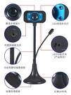 現貨 USB網路視訊 800萬畫素電腦視訊麥克風 直立式網路視訊 電腦視訊麥克風 網路上課教學