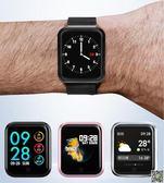 彩屏防水智慧運動金屬手環男女心率血壓手錶安卓睡眠計步藍芽蘋果  igo 都市時尚
