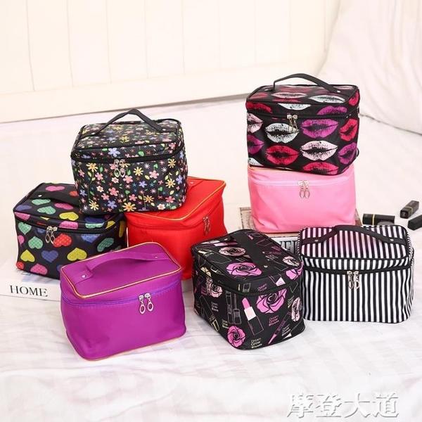 大號旅行大容量少女心化妝包社會女化妝箱便攜韓國簡約收納包收納『摩登大道』