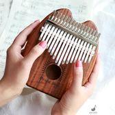 卡巴林卡林巴拇指琴17音初學者全單入門手指琴便攜式琴可愛『全館一件八折』