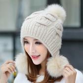 帽子女冬天針織毛線帽甜美可愛護耳冬季新款雙層加厚保暖時尚冬帽