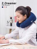 泰國天然乳膠U型護頸椎枕頭男女U形飛機旅行脖子午休趴睡U枕便攜QM    橙子精品