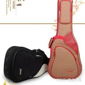 吉他包民謠吉他包40寸41寸木吉他包個性吉他背包琴包袋套 FF4280【Pink 中大尺碼】