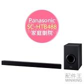 日本代購 空運 Panasonic 國際牌 SC-HTB488 家庭劇院 2.1聲道 藍芽 喇叭 Soundbar