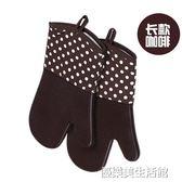 一雙 商用微波爐烘烤 烤箱防燙加厚烘培隔熱硅膠手套