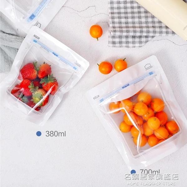 樂扣樂扣保鮮袋食品密封袋家用冰箱收納冷凍專用環保加厚大中小號 名購新品