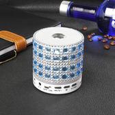 無線藍芽喇叭手機低音炮發光七彩燈隨身碟插卡迷妳小音響收音機便攜 一件免運