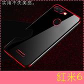 【萌萌噠】Xiaomi 紅米6  個性創意日韓情侶款 三節電鍍軟邊框 全包防摔透明軟殼 手機殼 手機套