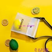 透明包包女潮果凍包迷你手機包小包裝娃娃包夏季斜挎包斜背包品牌【公主日記】