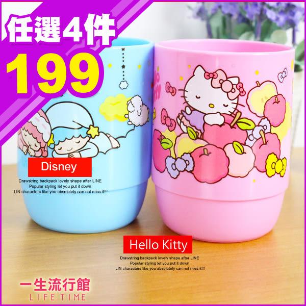 Hello Kitty 凱蒂貓 雙子星 正版 350ml 兒童 卡通 漱口杯 杯子 水杯 B05762