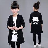 年終盛宴  童裝女童秋裝套裝2018新款韓版潮中大童時髦衣服大女孩洋氣三件套  初見居家