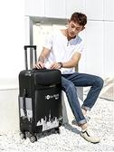 行李箱 箱子行李箱男萬向輪皮箱拉桿箱男密碼箱大容量超大旅行箱男士 米家WJ