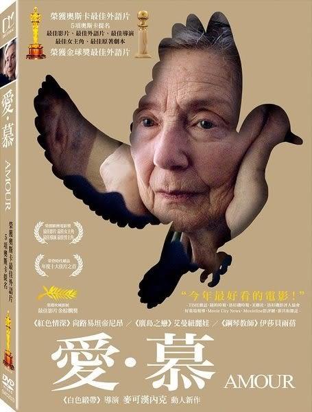 愛?慕 DVD (購潮8)