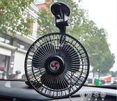 吸盤式汽車用車載電風扇12v24V制冷靜音電扇面包車強力迷你大貨車  蓓娜衣都