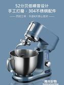 廚師機美國阿詩頓SM500D智能家用多功能烘焙和面打蛋奶油全自動商 220V NMS陽光好物