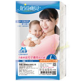 貼身寶貝 孕產婦坐月子專用免洗褲-L 5入/包