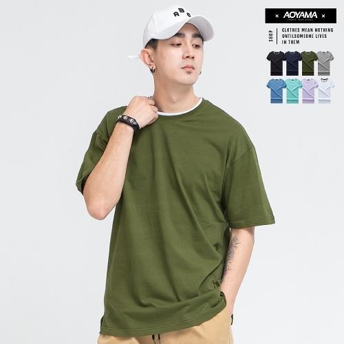 短T 造型雙領 夏日透氣 純棉 五分袖落肩短T【J1114】簡約 純棉 短袖 青山