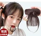 髮片來福,W132假髮片3D補頭頂空氣韓星少量遮白髮減齡假髮片,1片售價380元