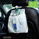 快速出貨 車載垃圾桶垃圾袋多功能環保黏貼式收納袋一次性嘔吐袋汽車內用品