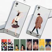 SONY XA1 Plus 手機殼 保護殼 軟殼 保護 清晰 彩繪 歐系風格 XA1手機殼