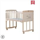 嬰兒床實木無漆環保寶寶床兒童床新生兒拼接大床嬰兒搖籃床  快速出貨