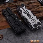 多功能組合工具鉗戶外露營裝備隨身折疊多用鋒利小刀鉗子萬用迷你 全館免運