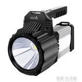 led超亮手電筒5000強光充電燈多功能手提氙氣探照燈戶外遠射家用 有緣生活館