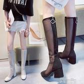 長靴馬丁網靴子女涼鞋夏季 新款網紗長靴鏤空靴平底羅馬高筒涼靴潮(快速出貨)