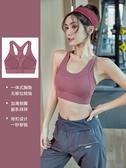運動背心 運動內衣女防震跑步聚攏定型搭扣美背瑜伽背心式固高強度健身文胸 瑪麗蘇