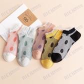 蕾絲花邊襪子女棉短襪ins潮日系可愛波點春夏韓版薄款淺口船襪