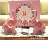 情侶擺件 新婚禮物創意實用閨蜜禮品家居客廳電視櫃酒櫃裝飾品大象擺件 coco衣巷