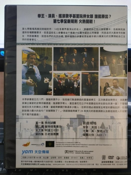 挖寶二手片-0044-正版DVD-影集【誰是接班人 第7季 第七季 全15集8碟】-(直購價)