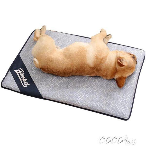寵物窩 貓咪夏天貓墊貓用涼席冰墊墊子寵物降溫小大型犬冰絲夏季窩墊睡墊 coco衣巷