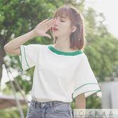 韓范寬鬆半袖喇叭袖白色短袖T恤