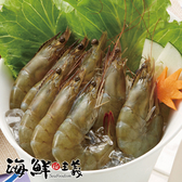 藍鑽白蝦(1KG/盒)