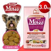 【莫比Mobby】羊肉&米_小型幼母犬專業配方3.0Kg
