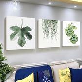 客廳裝飾畫北歐風格沙發背景墻壁畫餐廳掛畫臥室床頭墻畫 igo 薇薇家飾