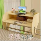 電腦桌 床上懸空桌宿舍神器上鋪懸空筆記本電腦桌子大學生寢室桌懶人書桌 芊墨左岸LX