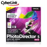 [哈GAME族]滿399免運費 可刷卡 訊連 CyberLink 相片大師5 PhotoDirector 5 隨機版 同極致版