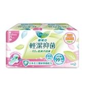 蕾妮亞輕潔抑菌量多日用加長型衛生棉25cm X14片X2【愛買】