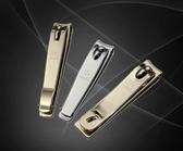 韓國777指甲刀指甲剪單個裝成人家用大中小號剪指甲刀斜口指甲鉗  范思蓮恩