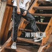 日系春夏男士大尺碼雙白條紋運動褲男正韓束腳褲九分小腳休閒褲男潮S-5XL