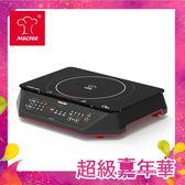 【MULTEE摩堤】A4 F13 IH智慧電磁爐_金屬黑(1300W 頂級時尚款)