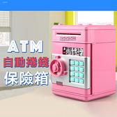 ATM自動捲錢保險箱 自動捲錢保險箱 保險箱 ATM 自動捲錢【CF0007】 保險箱